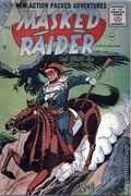 Masked Raider (1955) 4