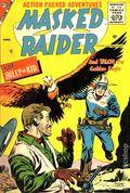 Masked Raider (1955) 14