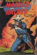 Masked Raider (1955) 15