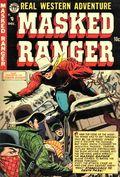 Masked Ranger (1954) 5