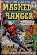 Masked Ranger (1954) 8