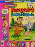 Funtastic World of Hanna Barbera (1977) 2