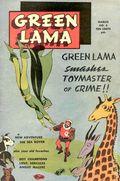 Green Lama (1944-1946) 8