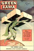 Green Lama (1944-1946) 6