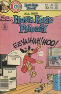 Hong Kong Phooey (1975) 8