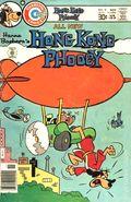 Hong Kong Phooey (1975) 9