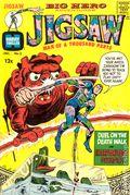 Jigsaw (1966) 2
