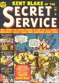 Kent Blake of the Secret Service (1951) 3