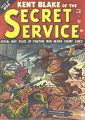 Kent Blake of the Secret Service (1951) 6