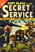 Kent Blake of the Secret Service (1951) 7
