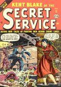Kent Blake of the Secret Service (1951) 12