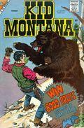Kid Montana (1957) 16