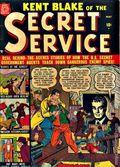 Kent Blake of the Secret Service (1951) 1