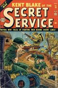Kent Blake of the Secret Service (1951) 10