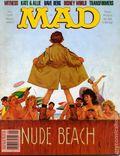 Mad (1955 Magazine #24 On) 257