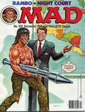 Mad (1955 Magazine #24 On) 259
