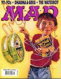 Mad (1955 Magazine #24 On) 379