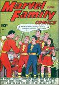 Marvel Family (1945) 2
