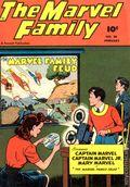 Marvel Family (1945) 20