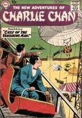 New Adventures of Charlie Chan (1958) 4