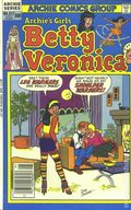 Archie's Girls Betty and Veronica (1951) 317