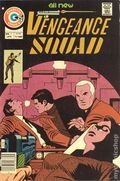 Vengeance Squad (1975 Charlton) 4