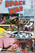 Space War (1959) 8