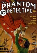 Phantom Detective Mar 1936 Replica SC (2007 Adventure House) The Circus Murders 1-1ST