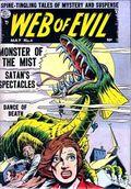 Web of Evil (1952) 4