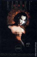 Kabuki Gallery (1995) 1COMM