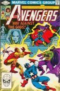 Avengers (1963 1st Series) 220