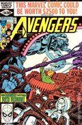 Avengers (1963 1st Series) 199