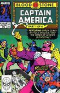 Captain America (1968 1st Series) 357