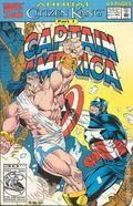Captain America (1968 1st Series) Annual 11