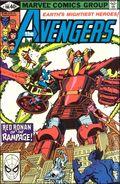 Avengers (1963 1st Series) 198