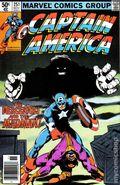 Captain America (1968 1st Series) 251