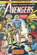 Avengers (1963 1st Series) 123