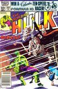 Incredible Hulk (1962-1999 1st Series) 268