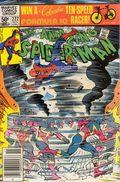 Amazing Spider-Man (1963 1st Series) 222