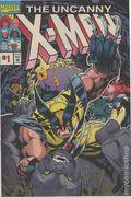 Uncanny X-Men: My Enemy My Friend (1994) Pro Action Giveaway 1