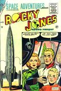 Space Adventures (1952 1st series) 18