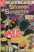 Strange Suspense Stories (1967 Charlton) 4
