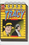Cop Called Tracy (1999) 12