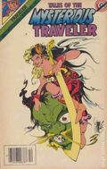 Tales of the Mysterious Traveler (1956) 15