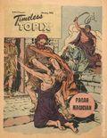 Topix Vol. 04 (1945) 5