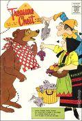 Treasure Chest Vol. 18 (1962) 14