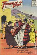 Treasure Chest Vol. 15 (1959) 2