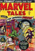 Marvel Tales (1949-1957 Marvel/Atlas) 97