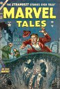 Marvel Tales (1949-1957 Marvel/Atlas) 121