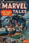Marvel Tales (1949-1957 Marvel/Atlas) 130